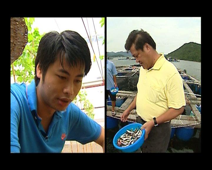 兩人出選漁農界
