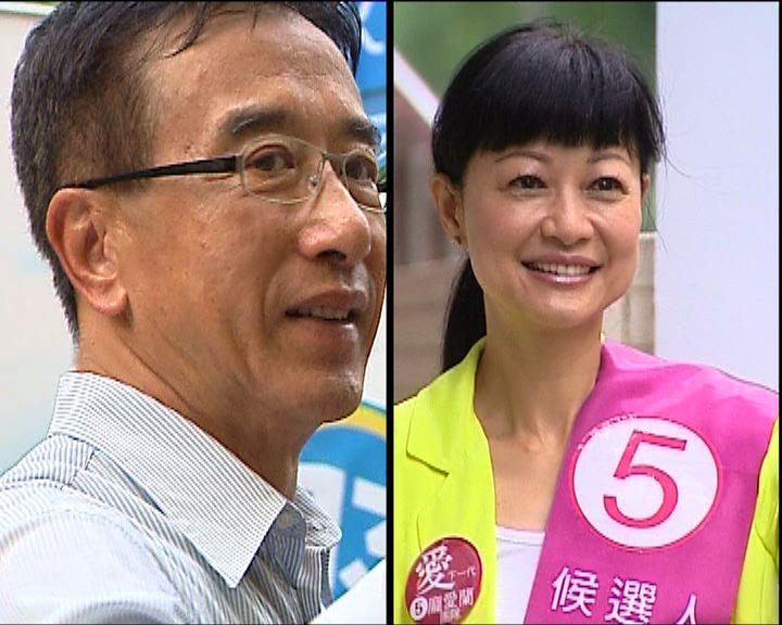立法會選舉新界東議席競爭激烈