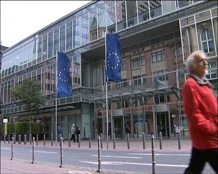 歐央行監管歐元區銀行達成協議