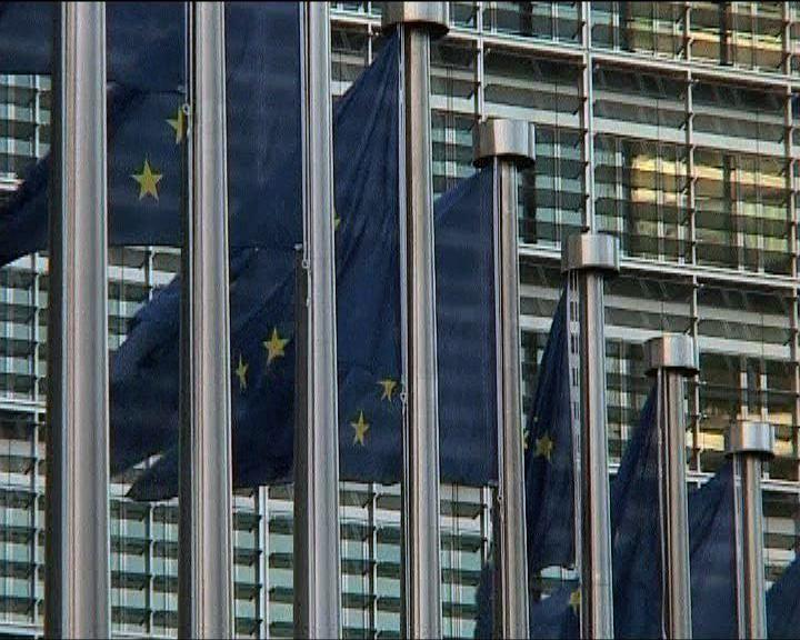 歐元區對推銀行聯盟有分歧