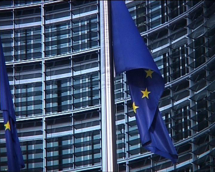 歐盟實施石油禁運迫使伊朗棄核計劃