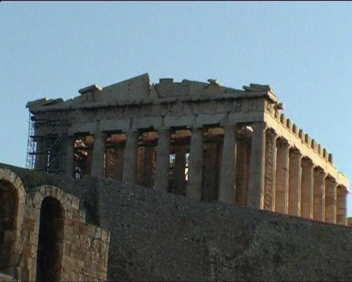 歐盟希望希臘留在歐元區