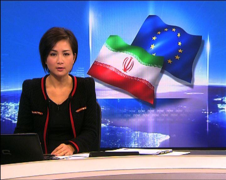 歐盟通過向伊朗實施石油禁運
