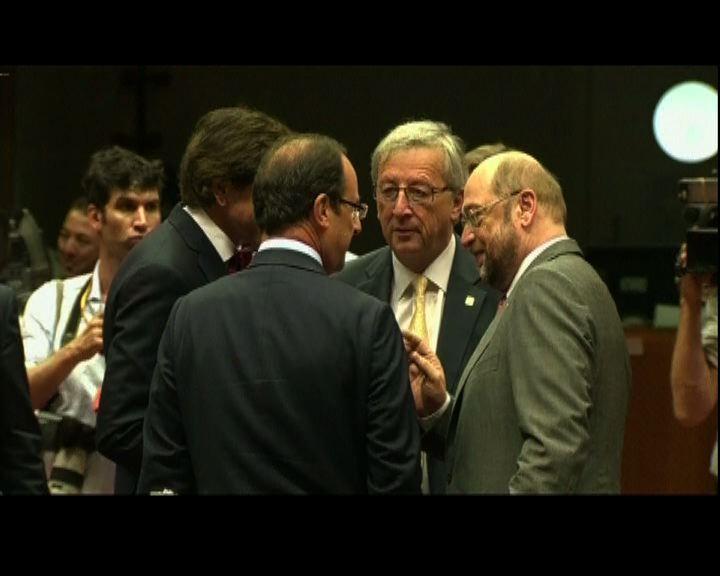 歐盟峰會召開商討應對歐債短及長期措施