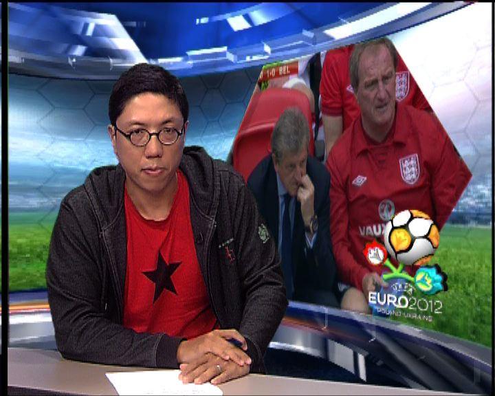 歐國盃之球球事道:英格蘭