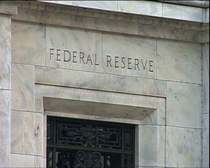 聯邦儲備銀行費希爾反對QE3