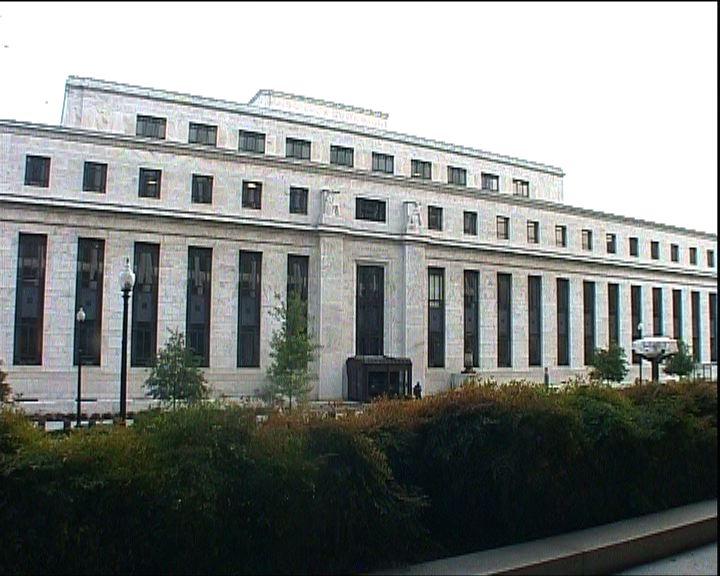 有聯儲局官員重申支持推QE3