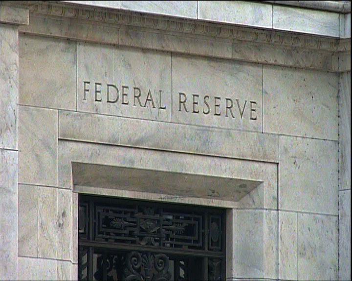 聯儲委員對是否推QE3意見分歧