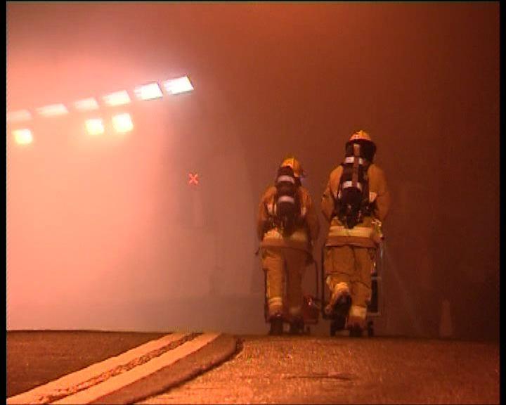 獅子山隧道三級火未知起火原因