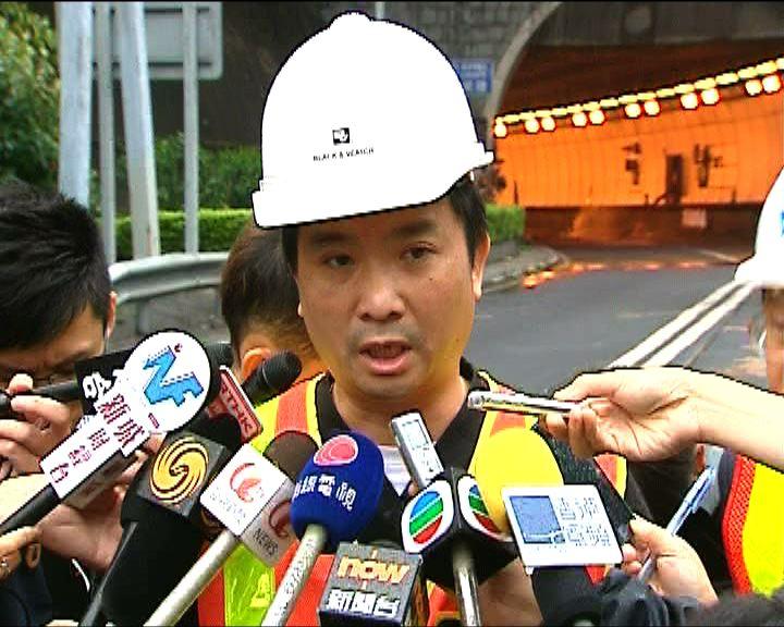 水務署就獅隧火警向公眾致歉