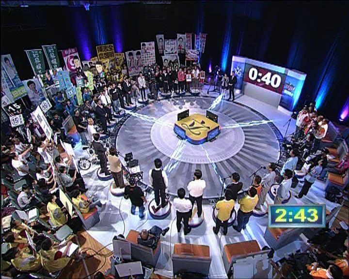立法會選舉論壇精華(新界東)