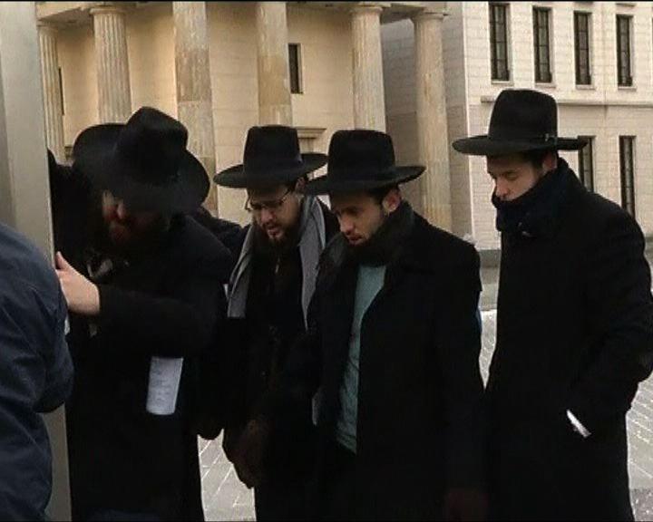 槍擊案突顯法國反猶太情緒升溫