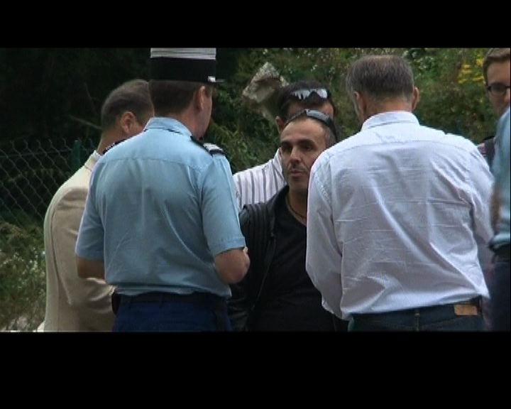 法國湖區槍案案四死一重傷