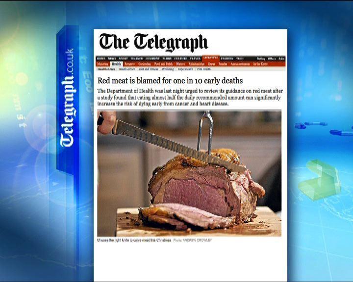 環球薈報:研究指吃紅肉增加早死風險