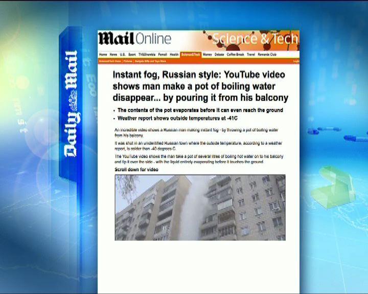 環球薈報:俄羅斯青年自製人造大霧
