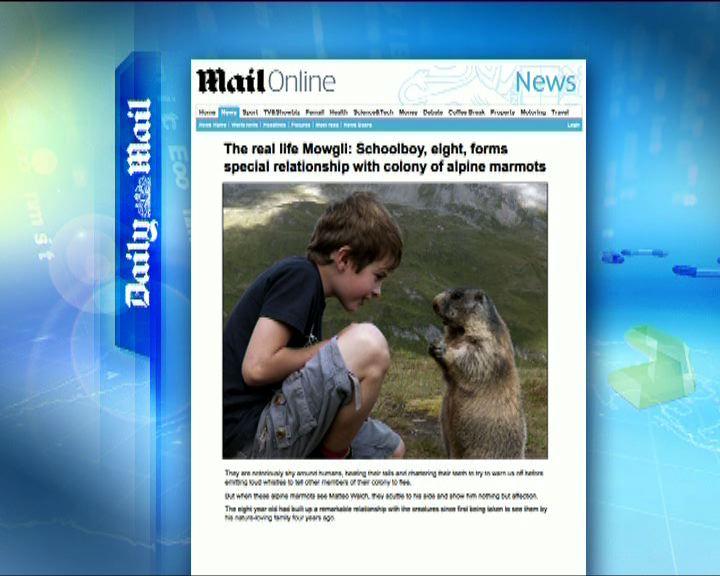 環球薈報:奧地利八歲童與土撥鼠成好友