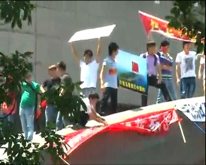 廣州一酒店被示威者破壞