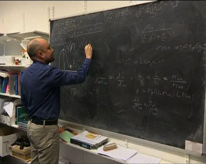 上帝粒子可解釋質量來源