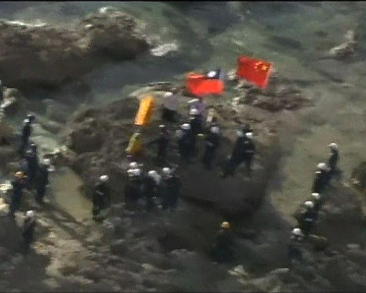 日本預先派出三十人於釣魚島上布防