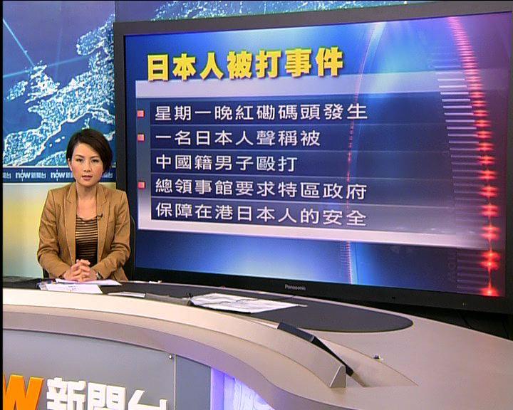 一名日本人報稱在紅磡被襲