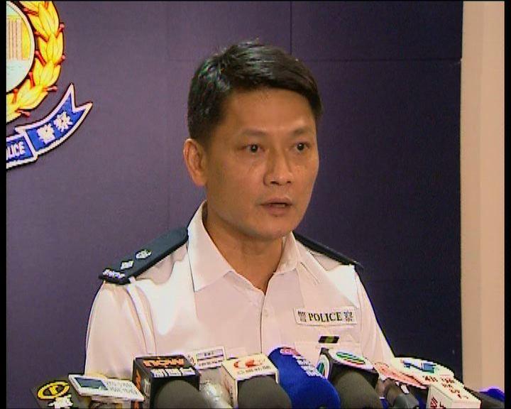 警方批評示威者破壞協議