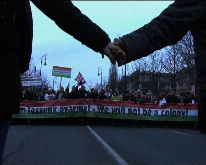 匈牙利擬放棄新央行法換取援助