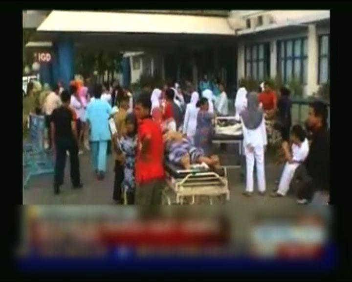 印尼亞齊省8.7級地震