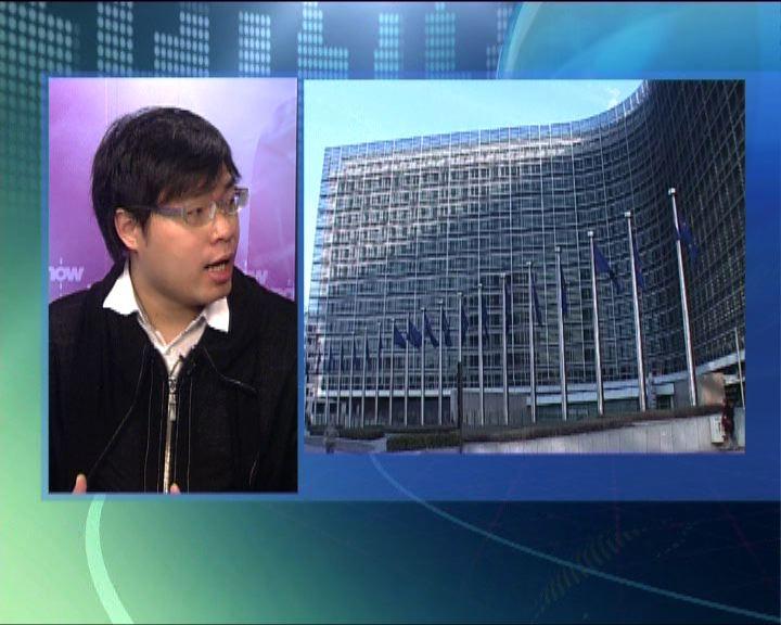 國際評論:降級對歐洲前景的影響