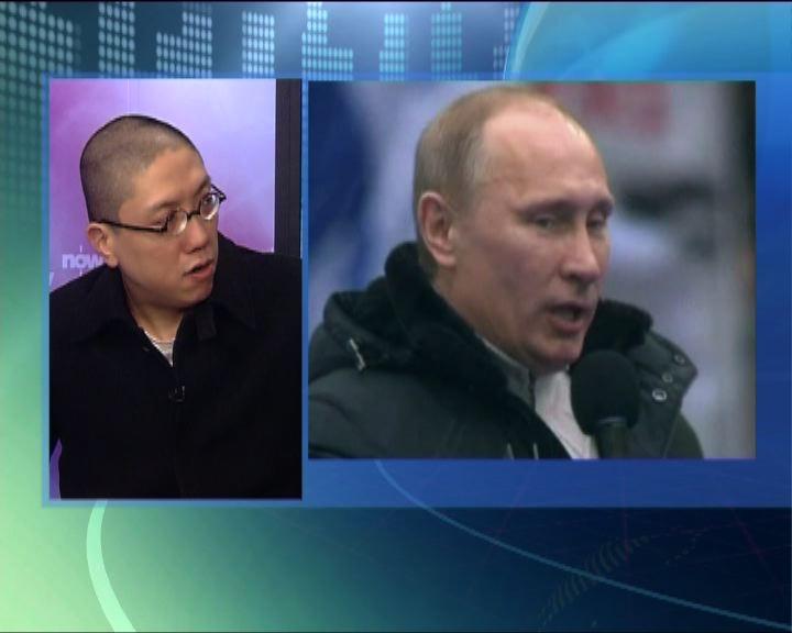 國際評論:普京在新形勢下篤定當選總統