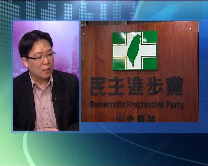 國際評論:民進黨主席選舉