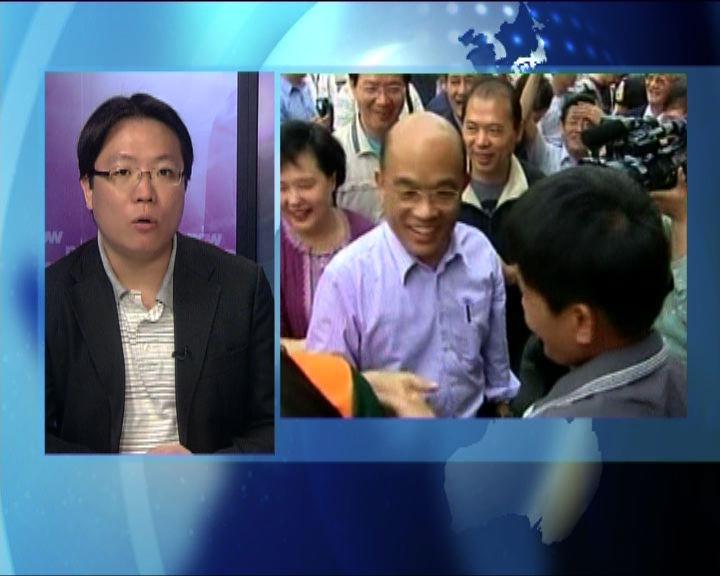 國際評論:分析蘇貞昌出任民進黨主席