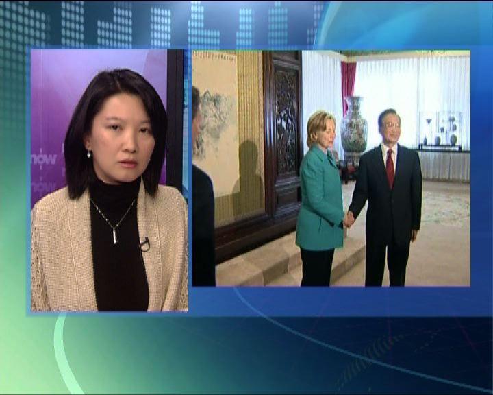 國際評論:未來中美關係發展