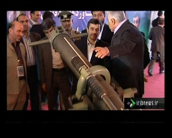 伊朗展示第四代短程導彈