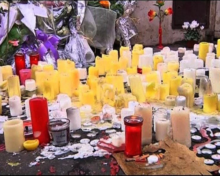 羅馬民眾悼念遭劫殺華人父女