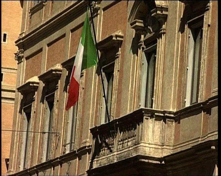 穆迪降26間意大利銀行評級