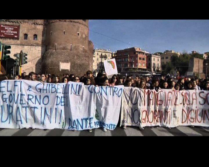 意大利學生工人示威反緊縮政策