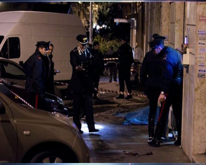 華裔父女羅馬街頭遭劫殺