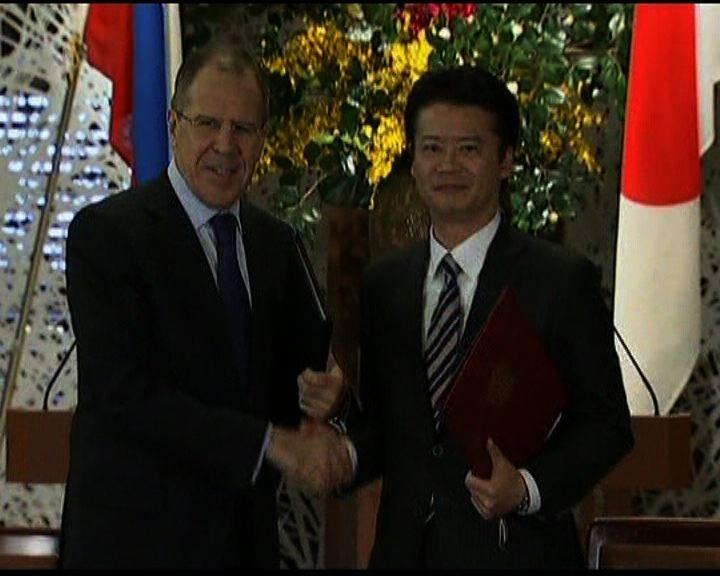 日俄外長會談島嶼爭議無進展