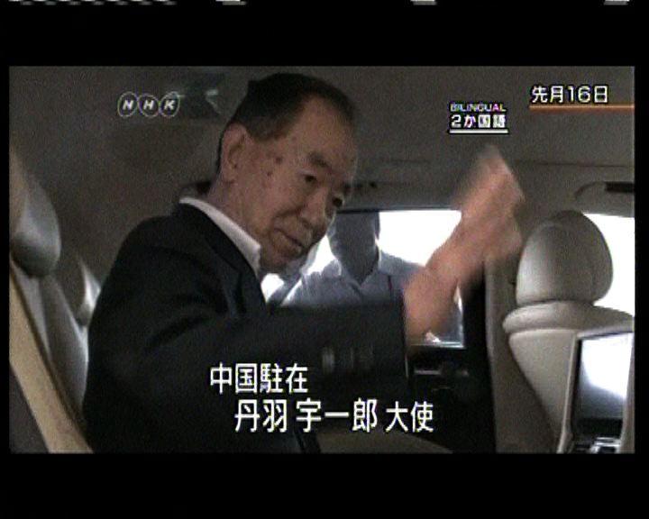 日媒:襲擊丹羽座駕疑犯已落網
