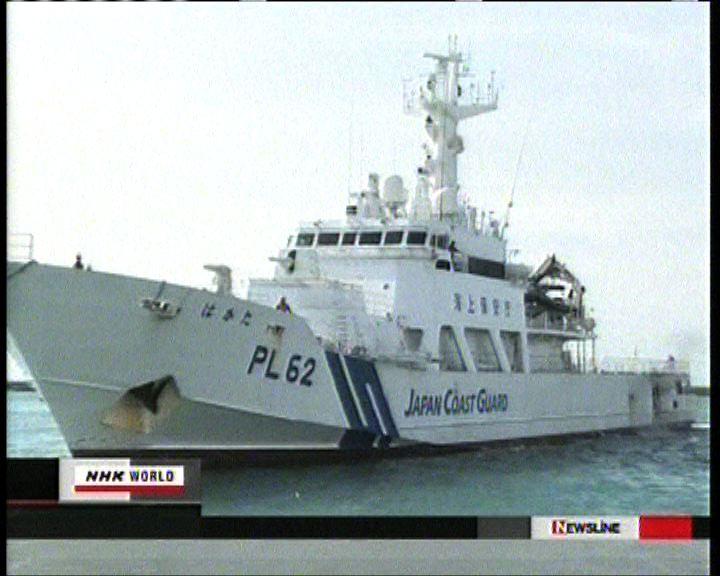 海上保安官獲授權逮非法登島者