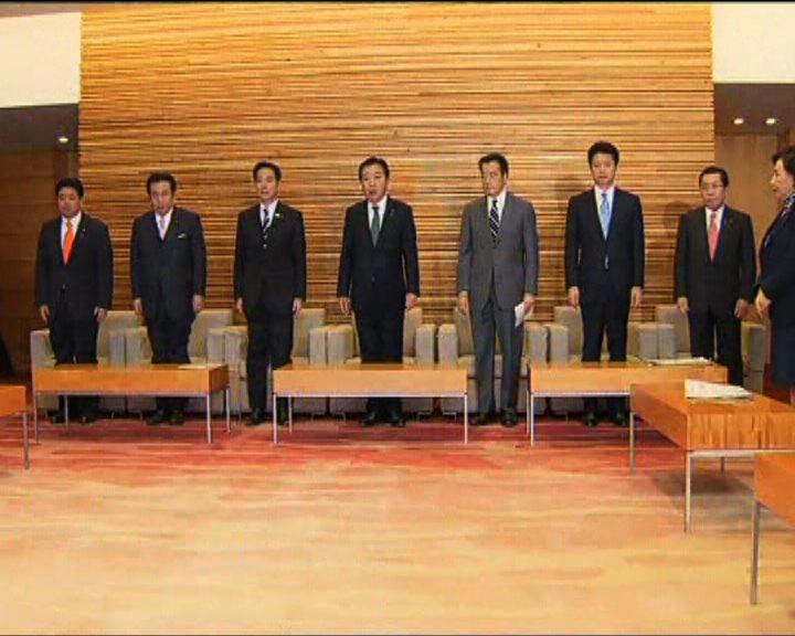 日本內閣審議新海洋戰略