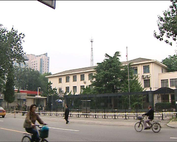 日本駐華大使座駕在北京受襲