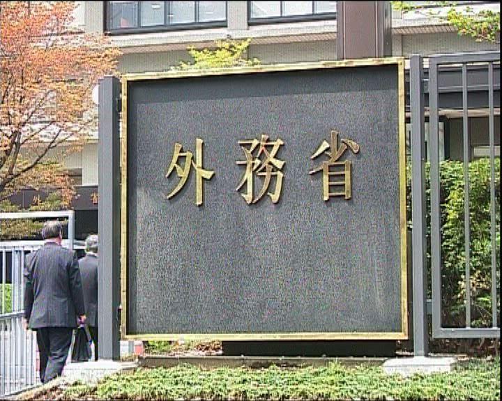 日推遲就竹島主爭議權入稟國際法庭