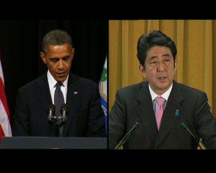 安倍晉三表明將增強日美同盟