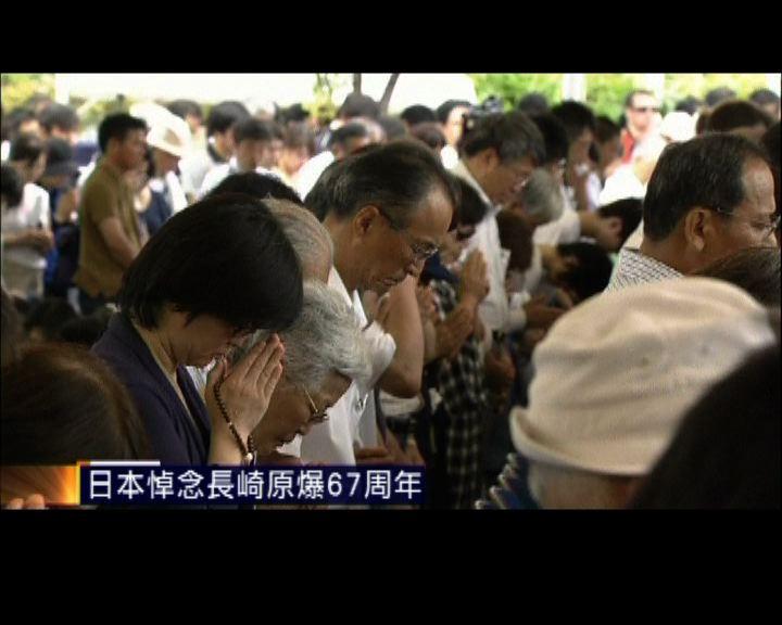 長崎原爆67周年市長指不能依賴核發電