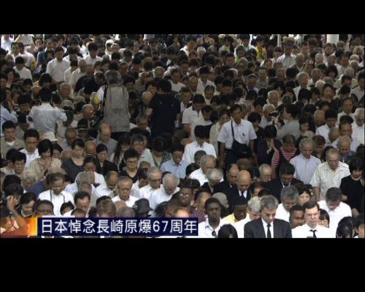 美首次派大使同時出席兩原爆悼念活動