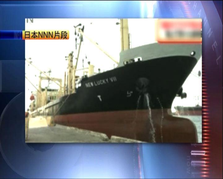 入境處指失蹤貨輪上無香港人
