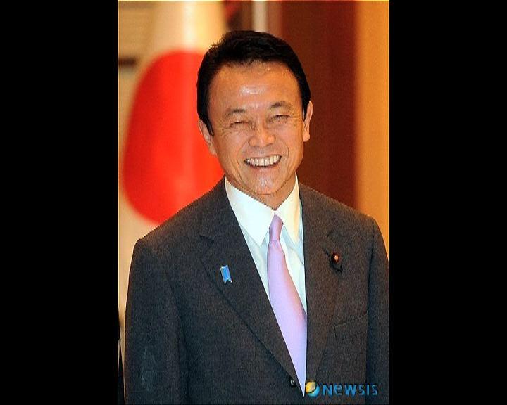 日前首相麻生太郎擬晤李明博