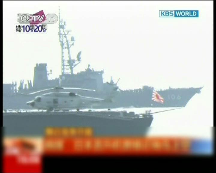 日韓軍艦上月獨島水域對峙