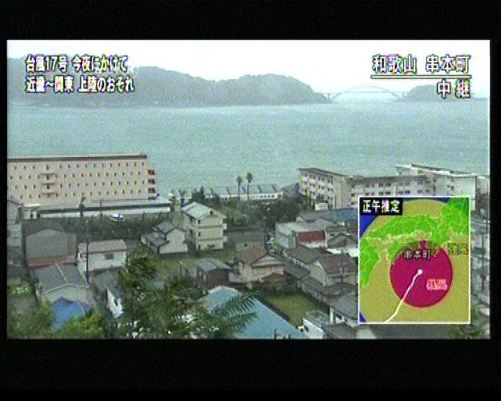 颱風襲日或於晚間登陸關東